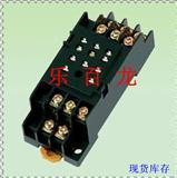 欧姆龙小型继电器底座PYF11A-E库存现货