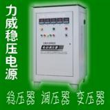 电动调压器,三相大功率电动调压器/价格 型号