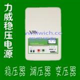 空调稳压器|稳压器原理图