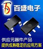 MH190电动机双极高电压霍尔传感器