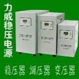 西安稳压器|净化电源|可调电源|高压电源设备