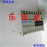 基恩士KEYENCE金属检测控制器DD860