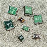 TYCO贴片自恢复保险丝1210 0.5A