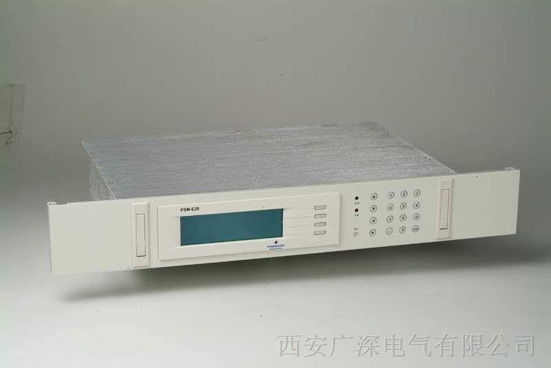 PSM-E11艾默生 直流屏监控模块