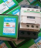 LC1交流接触器,CJX2