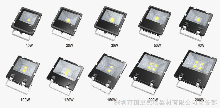 大功率led投光灯既可以单个安装使用