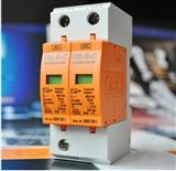 特价正品德国OBO电源避雷器V25-B+C/2