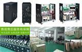高性能全数字化UPS电源,大功率节能型UPS电源,互动式UPS电源