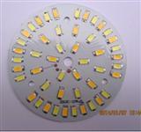 5730双色温线路板 LED面板灯/筒灯铝基板 专业设计定制