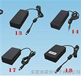 桌面式电源适配器|笔记本电源适配器|电源适配器