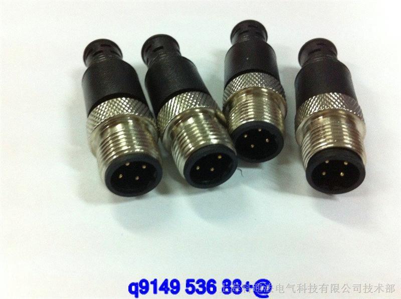 rs485总线终端电阻m8,m12,7/8
