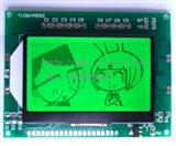 考勤机专用单色LCD液晶显示模组12864图形点阵93*70