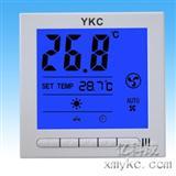 YKC3010大液晶风机盘管空调温控器开关