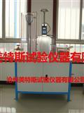 土工合成材料水平渗透仪