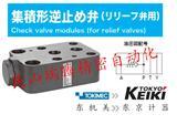 叠加式单向阀URMC-06-11-S1液控单向阀