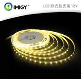 灯带|LED灯带一米多少钱|宜美电子