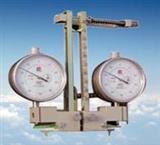 引伸仪,型蝶式引伸仪,DY-2型蝶式引伸仪