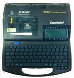c-510t线号印字机