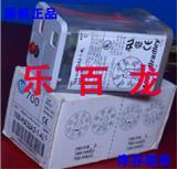 美国AB小型继电器700-HA32A2-1-4L