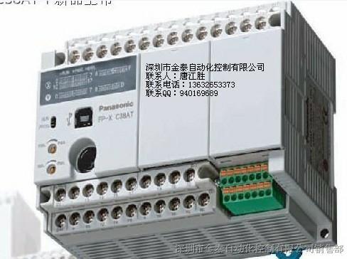 fp557电路图