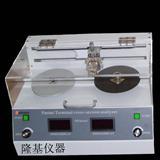 LJ-QG02精密金相切割研磨机