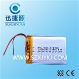 403450聚合物电池