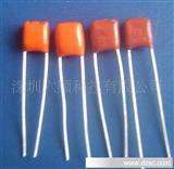 迷你聚脂薄膜电容(CL21X)