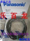 日本进口松下神视传感器CN-T3-C1现货