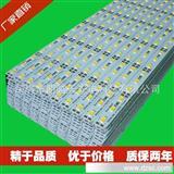 LED灯条 高亮硬光条 超簿灯条 高亮背光源 led柜台灯 5630硬光条