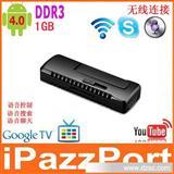 iPazzPort 升级迷你手指智能安卓云电视网络高清播放器国产