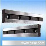 【厂家】剪板机刀具 剪板机械刀片 剪板机械配件 (现货)