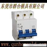 深圳东莞制造加工继电器 仪表壳体塑胶模具 注塑设计生产开发模具