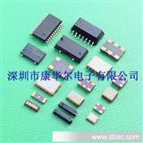 石英晶体振荡器,VG-4531CB爱普生振荡器,epson晶振