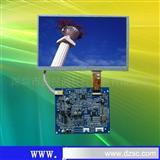 深圳7寸TFT LCD液晶驱动板