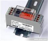 UEG/A-1H1D中间继电器