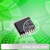 SI9160BQ 射频功率放大器 升压转换器 控制器 TSSOP封装【原装】