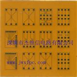 双面FPC线路板/FPC柔性电路板/FPC软板打样加工厂家