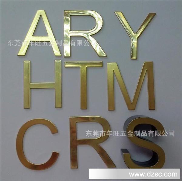 广东订做 金属标志 镂空铝标志 logo标牌