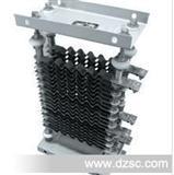 电阻器ZX28-35不锈钢电阻器