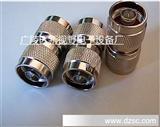 优质全铜N/JJ双通,N系列接头,通讯器材,双通对接头/F头,