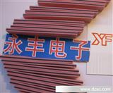 导电橡胶连接器