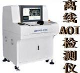 离线AOI光学检测机-价格