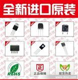 2013+深圳现货批发TOSHIBAN品牌进口原装 二极管整流器 封装 ES1J