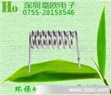 锰铜分流电阻