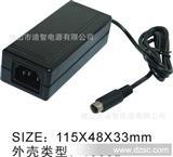 12V3A,5V2A移动硬盘双路电源适配器