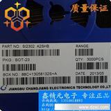 长电贴片三极管 SI2302 A2SHB场效应三极管 质量保证