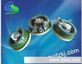 BC1变阻器被釉瓷盘可调电阻 圆盘电阻  绕线电阻