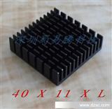 广州铝型材电子散热片厂家深圳打印机散热片厂佛山内存散热片厂家