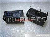 G6B-1174P-FD-US  12VDC(OMRON)4脚位二手PLC继电器