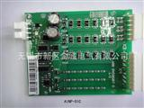 ABB变频器可控硅触发板AINP-01C